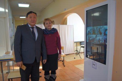 Ворлдскиллс Россия